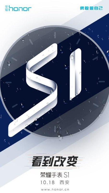 honor_s1_smartwatch