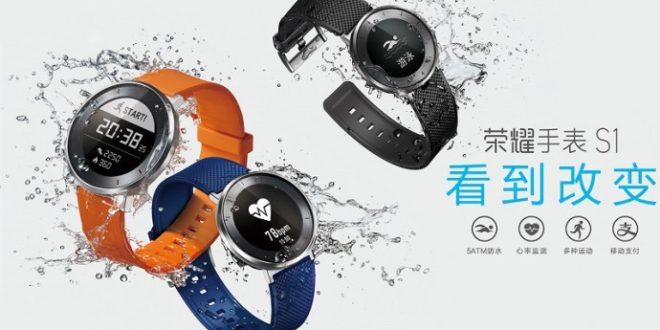 Honor S1 offiziell vorgestellt – mehr Fitness-Tracker als Smartwatch