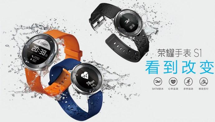 Photo of Honor S1 offiziell vorgestellt – mehr Fitness-Tracker als Smartwatch