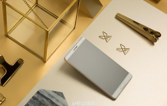Photo of ZUK Edge mit 5,5 Zoll Display und Snapdragon 821 vorgestellt