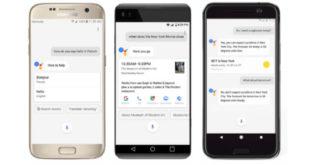 """Google Assistant: """"Smart Home""""-Produkte einrichten – so geht's!"""