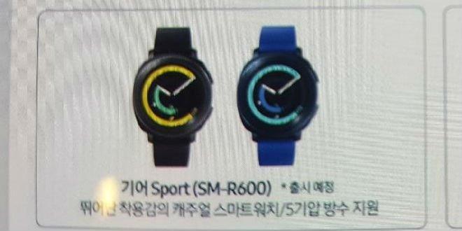 Photo of Samsung Gear Sport zeigt sich auf erstem Bild