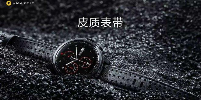 Neue Smartwatches AmazFit 2 und AmazFit 2s offiziell vorgestellt