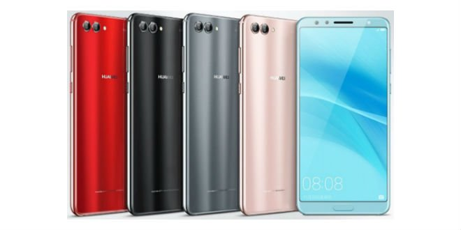 Photo of Huawei Nova 2s in China offiziell vorgestellt