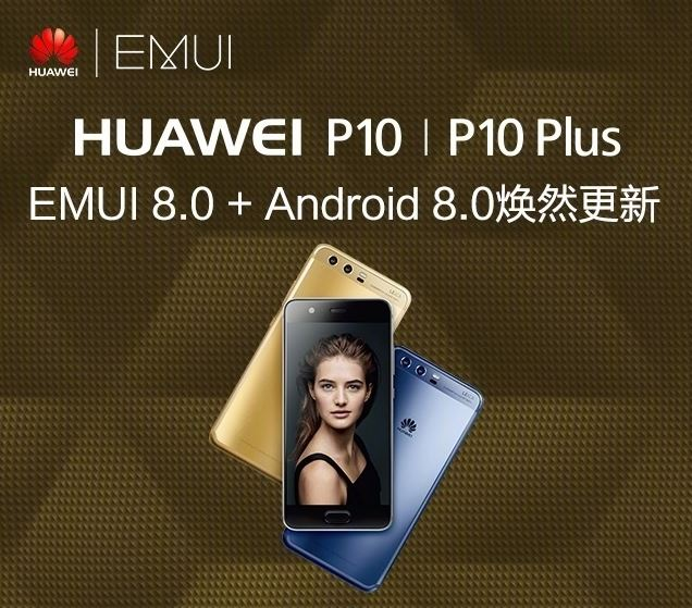 P10 Android 8
