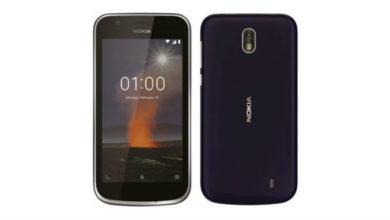Photo of Nokia 1: So sieht das günstigste Android-Smartphone von HMD Global aus