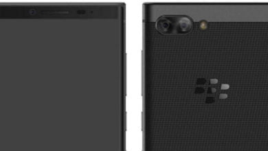 BlackBerry Athena Leak