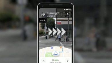 Photo of Google Maps: AR-Modus kann von ausgewählten Nutzern getestet werden