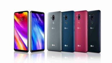 Photo of LG G7 ThinQ ab sofort in der Schweiz und Deutschland verfügbar
