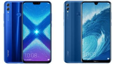 Photo of Honor 8X (Max) in China offiziell vorgestellt