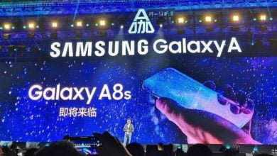 "Photo of Samsung Galaxy A8s: Displayschutz bestätigt das ""Loch"" im Display"