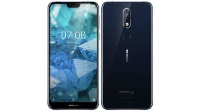 Photo of Nokia 7.1: Neues Android One-Smartphone offiziell vorgestellt