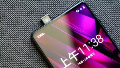 Xiaomi Prototype