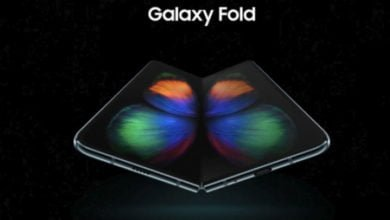 Photo of Samsung Galaxy Fold kommt auch in Europa mit Qualcomm Snapdragon 855
