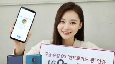 Photo of LG Q9 One: Neues Android One-Smartphone mit Snapdragon 835 vorgestellt