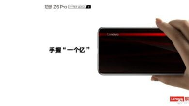 Photo of Lenovo Z6 Pro: Das 100 Megapixel-Smartphone ist offiziell in China