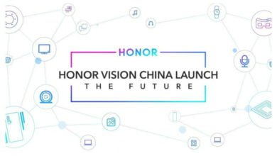 Photo of Honor Vision: Der Smart TV mit HarmonyOS wird in Kürze vorgestellt