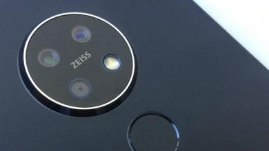 Photo of Nokia 7.2: ZEISS-Mitarbeiter bestätigt das nächste Android-Smartphone