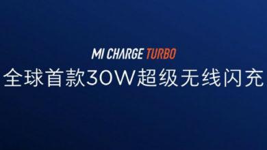 """Photo of Xiaomi Mi Charge Turbo drahtlos Laden gibt's auch in """"schnell"""" – jetzt mit bis zu 30 Watt"""