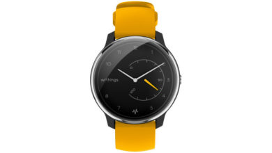 Photo of Withings Move ECG ist ab sofort erhältlich