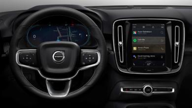 Photo of Android Automotive OS: Einfache App Anpassung für Entwickler