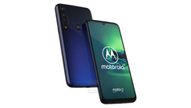Photo of Motorola Moto G8 Plus: So liest sich das Datenblatt