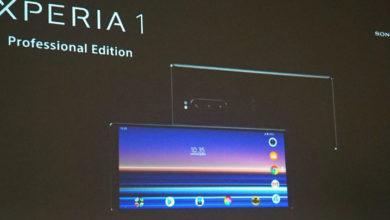 Photo of Sony Xperia 1 kommt in einer verbesserten Version auf den Markt, aber…