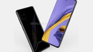 Photo of Erster Leak zum Samsung Galaxy A51