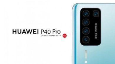 "Photo of Huawei P40 Pro mit Penta-Kamera und ""unsichtbarer"" Selfie-Kamera?"