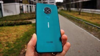 Photo of Nokia 7.2: Update auf Android 10 wird in der Schweiz verteilt