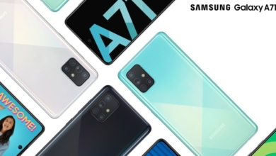 Photo of Samsung Galaxy A71 bekommt Kamera-Funktionen vom Galaxy S20