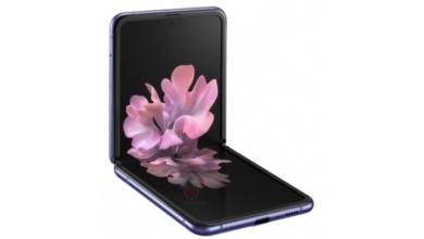 Photo of Samsung Galaxy Z Flip zeigt sich in Hands-on Video