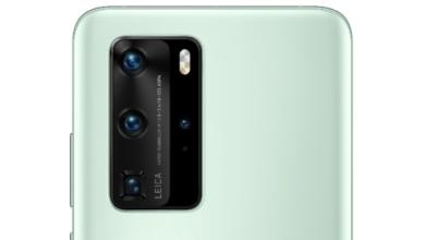 Photo of Huawei P40 Pro: So sieht das Modell in Mintgrün aus