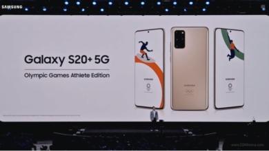 Photo of Samsung Galaxy S20+ Olympic Games Edition: Das schönste Modell landet nicht im Verkauf