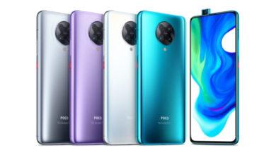 Photo of Poco F2 Pro offiziell vorgestellt: Viel Hardware fürs Geld