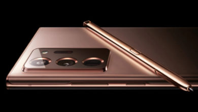 Photo of Panne bei Samsung: Bilder vom Galaxy Note 20 Ultra in Bronze veröffentlicht