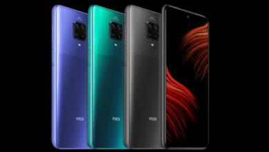 Photo of Poco M2 Pro in Indien offiziell vorgestellt