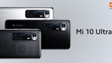 Photo of Xiaomi Mi 10 Ultra ist offiziell: Beste Kamera und weltweit schnellstes Laden