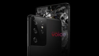Photo of Samsung Galaxy S21: Kann angeblich mit der eigenen Stimme entsperrt werden