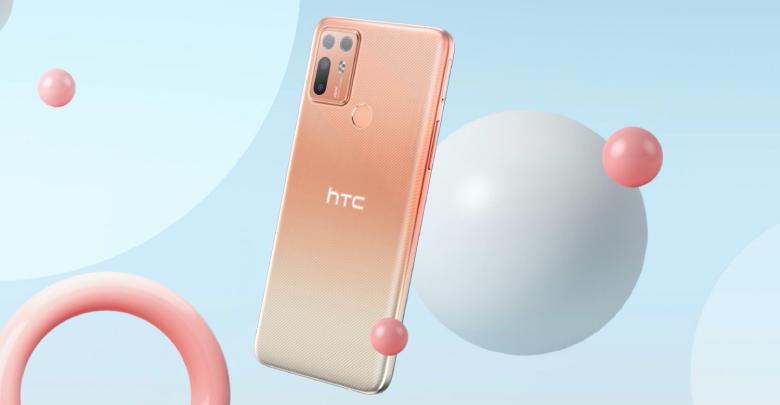Das HTC Desire 20+ in Orange